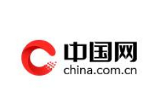 中国网:航天云网西南工业互联网赋能中心投用